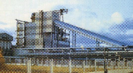 Промисловий енерготехнологічний